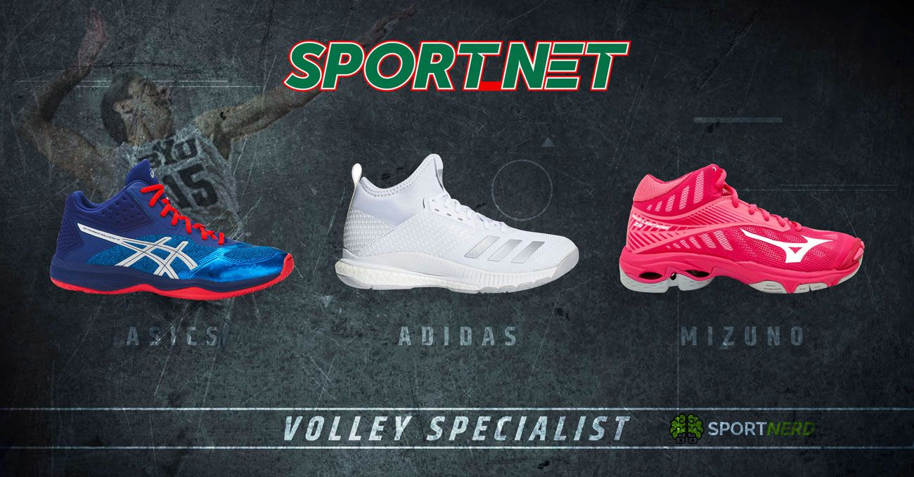 https://sportnetit.com/volley.html